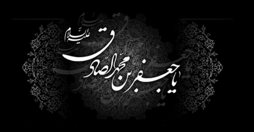 İmam Sadiqdən (ə) qızıl tövsiyələr