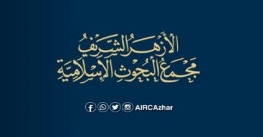 İslamofobiya ilə mübarizə kampaniyası; Quranın yandırılmasına etiraz
