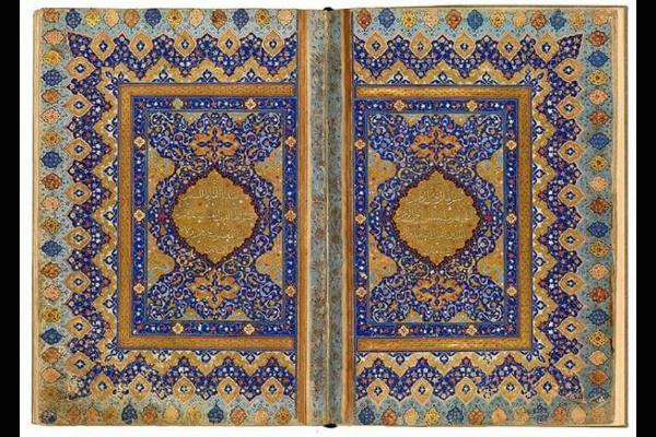 Amerika kitabxanasında Quranın üç qədim əlyazma nüsxəsi saxalınılır - Foto