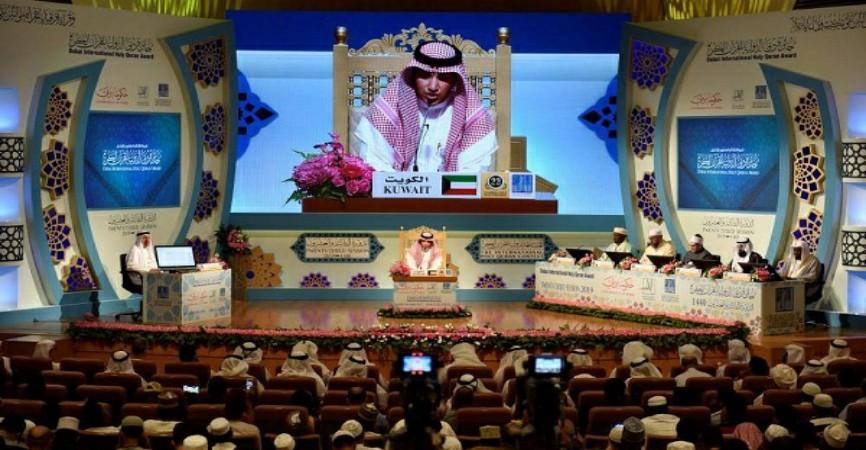 BƏƏ-də 24-cu Beynəlxalq Quran Yarışları başlayır