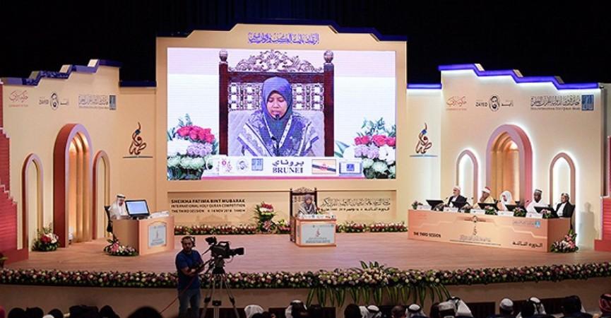 BƏƏ-nin beynəlxalq Quran yarışlarında 120 ölkə iştirak edəcək