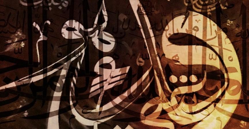 Balkanlar diyarının qədim xanım hüsnxətt ustadı və Quran kitabətçisi