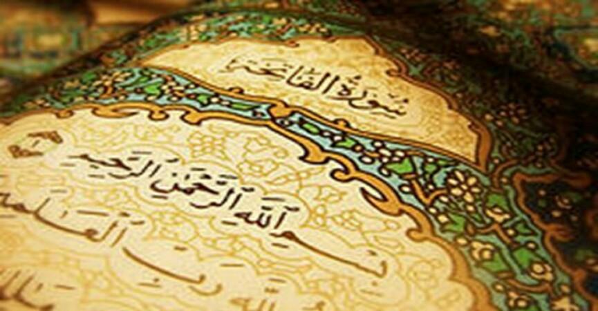 Bu Quran nüsxəsi kitab bazarından yığışdırılacaq