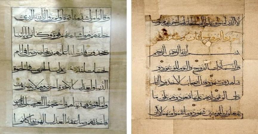 Dünyanın ən böyük əlyazması Quran Məşhəddə sərgiləndi