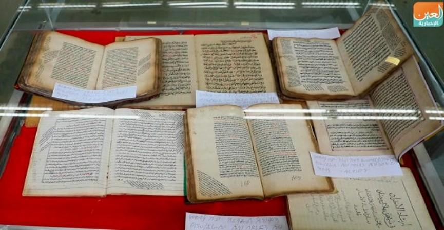 Efiopiyada nadir İslami əlyazma nüsxələr toplanılır – FOTO