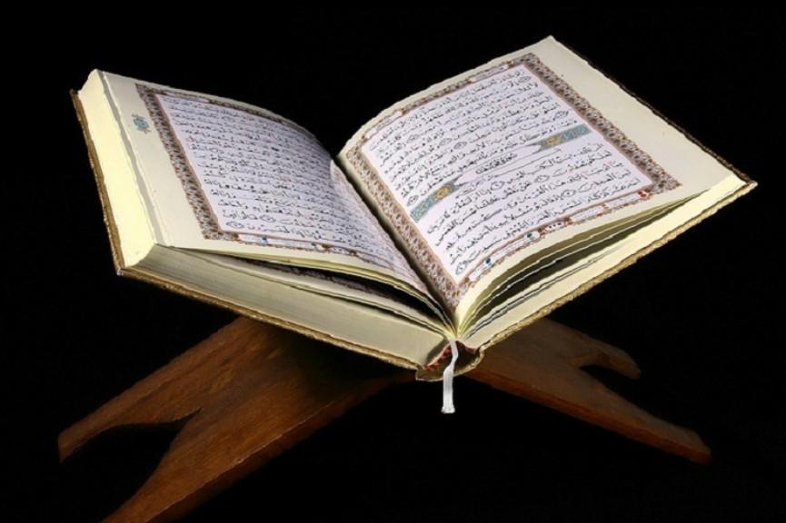Əhli-Sünnə məzhəbinin milli Quran yarışları keçiriləcək