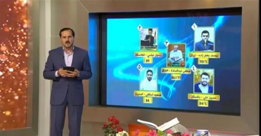 İranlı qari Məfaza yarışının qalibi oldu
