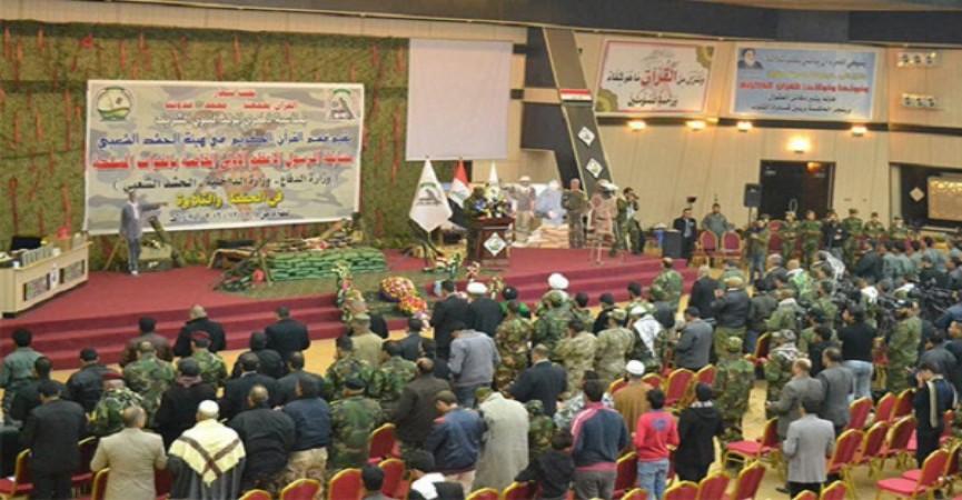 İraqda hərbiçilər arasında Quran yarışları keçiriləcək