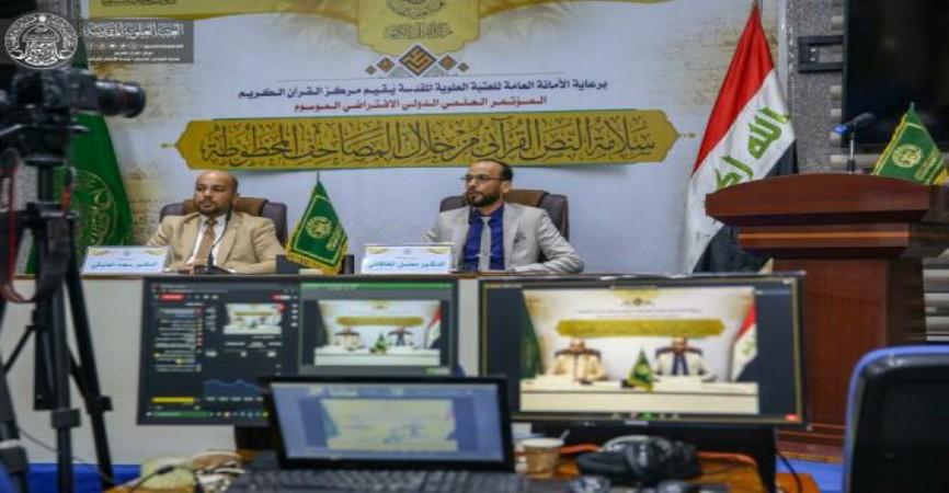 İraqda əlyazma Quran nüsxələrin araşdırılması konfransı keçirildi - Foto
