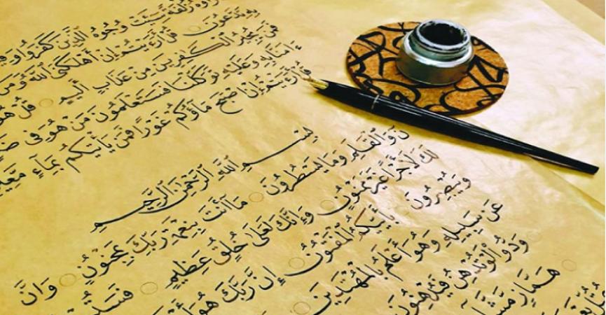Karantin dövründə Quranı onlayn kitabət etdilər