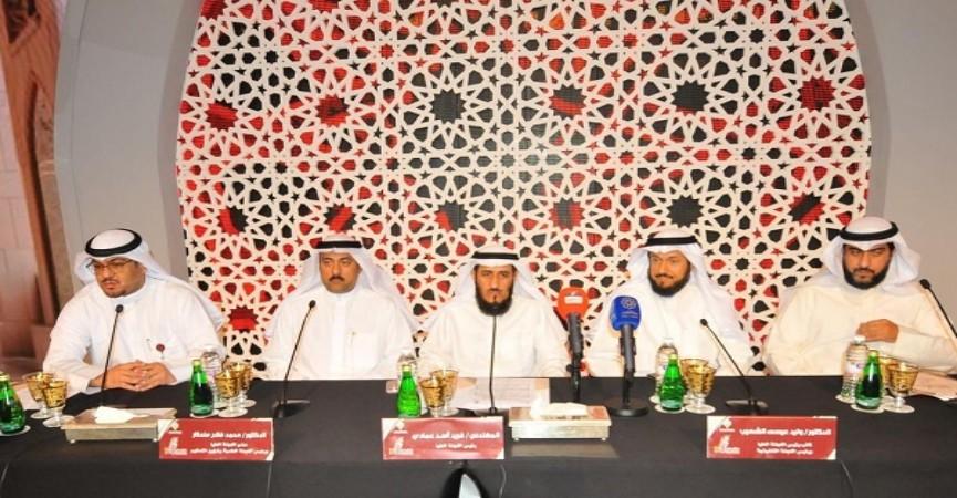 Küveytdə 23-cü Quran hifzi yarışları keçiriləcək