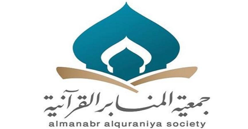 Küveytdə xanımlar üçün işarə dili ilə Quran hifzi kursları