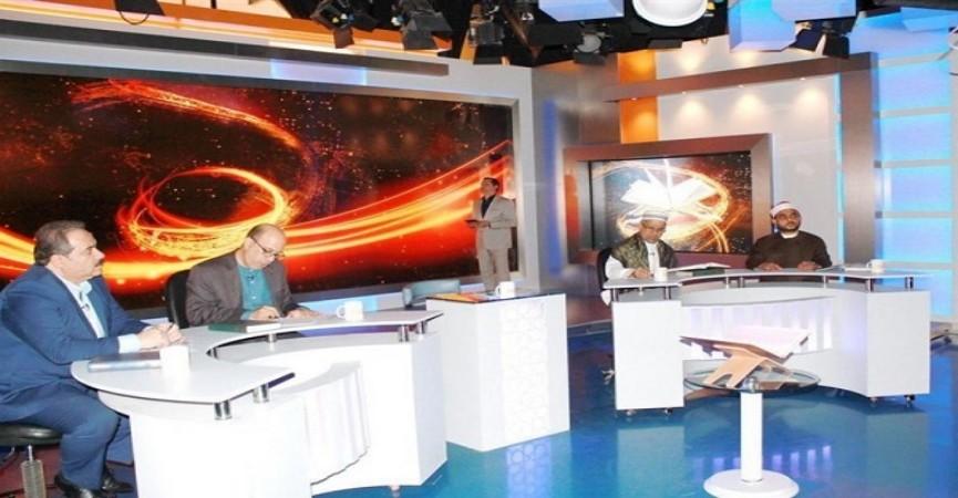 əl-Kövsər peyk tv. kanalı beynəlxalq Quran yarışlarına başlayır