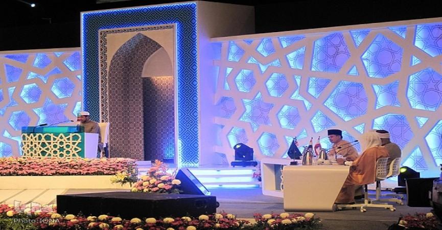 Malaziyanın beynəlxalq Quran yarışları Aprel ayında keçiriləcək