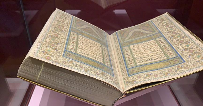 Misrin antikalar muzeyində nadir əlyazma Quran nüsxəsi qorunur – FOTO