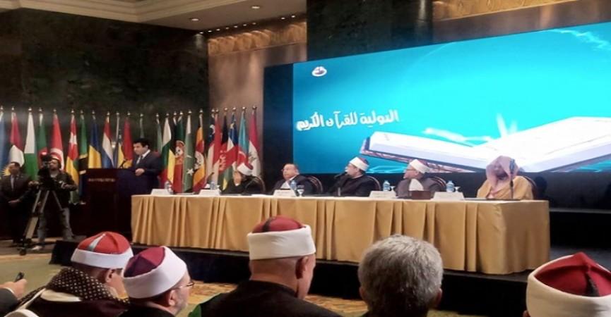 Misrin beynəlxalq Quran yarışları başladı