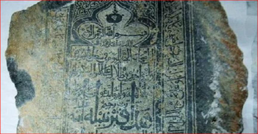 Məkkədə Quran yazılmış daş kitabələr tapılıb – FOTO