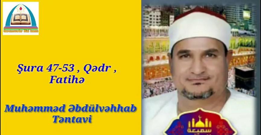 Muhəmməd Əbdülvəhhab Təntavi - Şura 47-53, Qədr, Fatihə