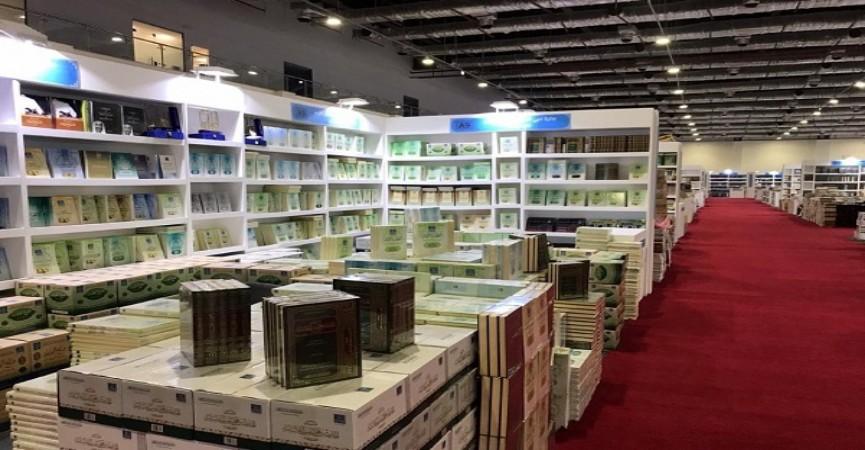 Qahirənin beynəlxalq kitab sərgisində Qurani əsərləri