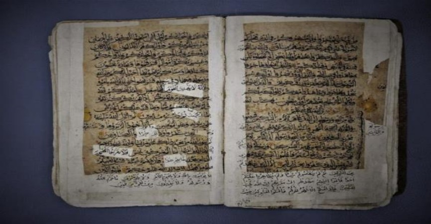 Qədim Quran nüsxəsi təmir və bərpa edildi