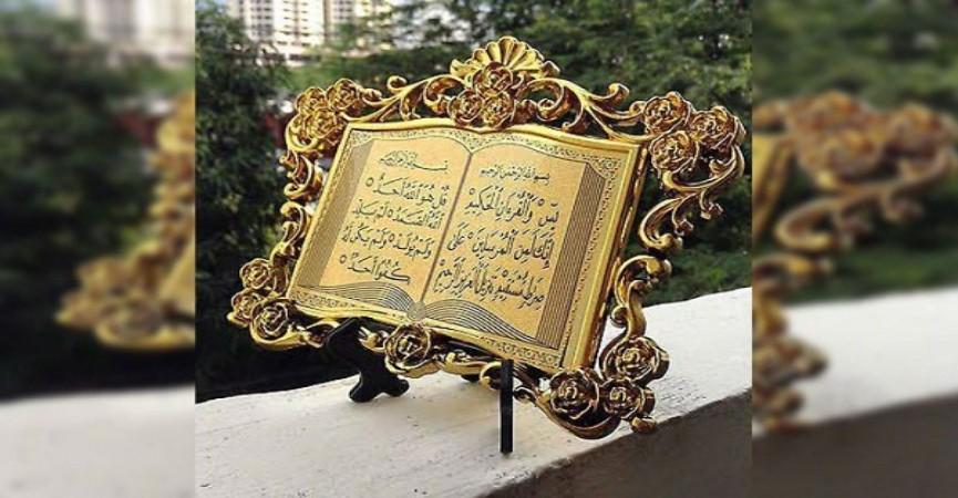 Qızılı Quran nüsxəsini satmaq istəyən şəxs həbs edildi