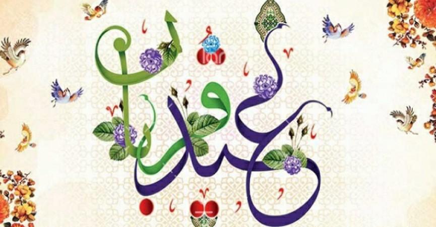 Qurbanlıq barədə ən çox verilən suallara cavablar