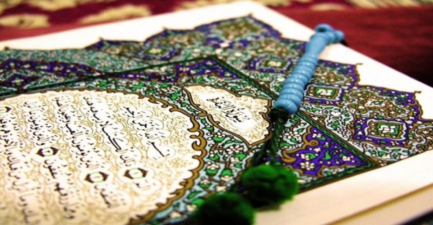 Rəcəb ayında beynəlxalq Quran günü elan edildi