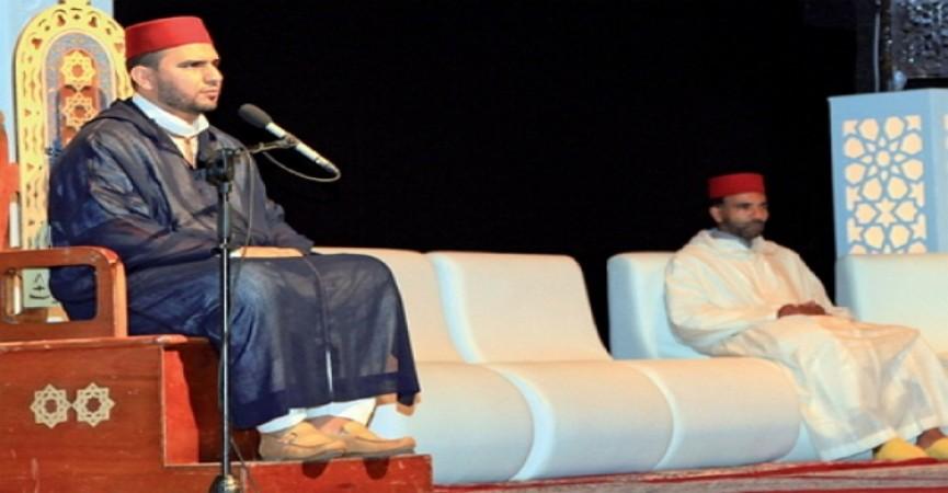 Sabah Mərakeşdə 15-ci beynəlxalq Quran yarışları başlayır