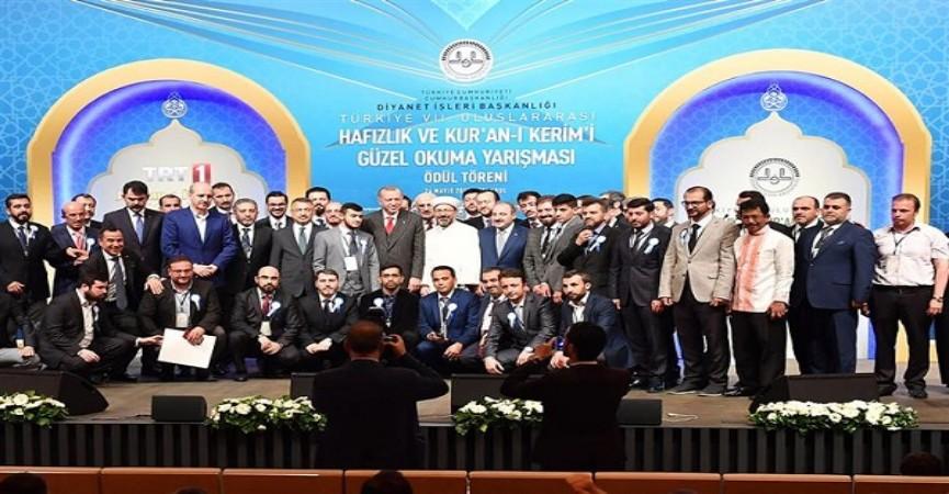Türkiyə beynəlxalq Quran yarışları keçirəcək