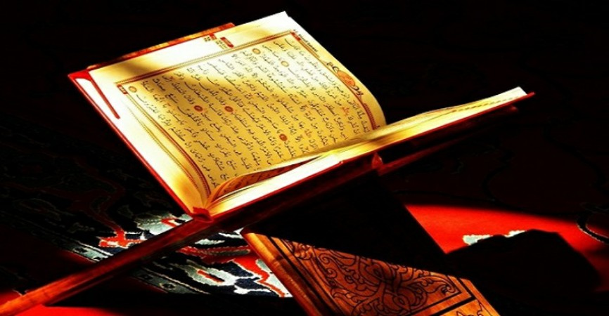 Türkiyənin Milli Quran Yarışlarına qeydiyyat başlayıb