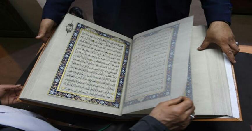 Universitetlərdə Quranı tərcüməsi ilə öyrənmək icbari oldu