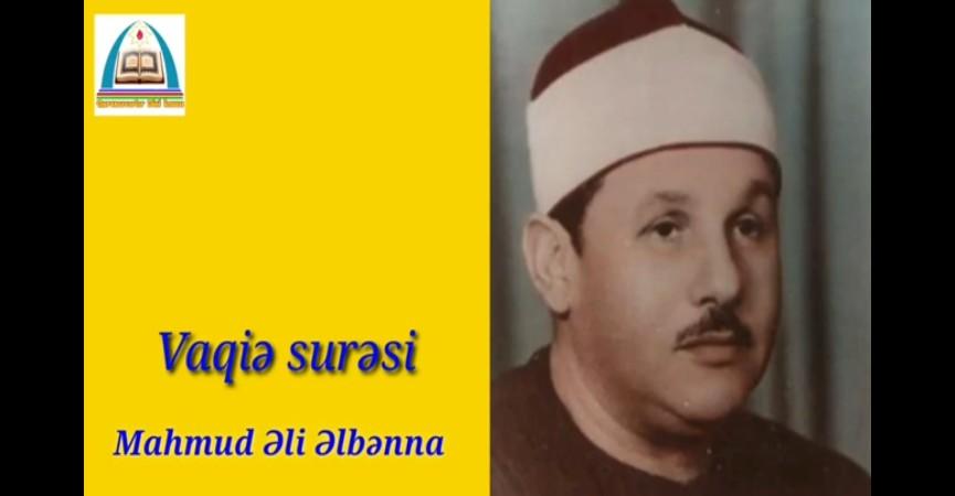 Ustad Mahmud Əli Əlbənna - Vaqiə surəsi