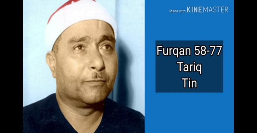 Ustad Mustafa İsmail - Furqan 58-77,Tariq,Tin surələri.1949 Misir