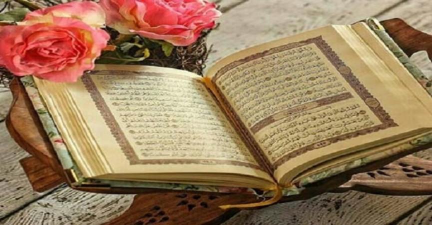 Yaşlı nənə Quranı əzbərlədi